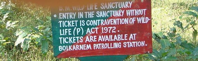 मोल्लेम राष्ट्रीय उद्यान Bhagwan Mahaveer Sanctuary and Mollem National Park