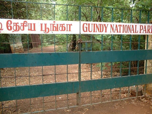 गुइंडी राष्ट्रीय उद्यान Guindy National Park