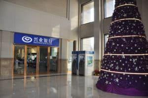 इंडस्ट्रियल बैंक (चीन) Industrial Bank (China)