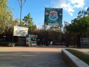 कासु ब्रह्मानन्द रेड्डी राष्ट्रीय उद्यान Kasu Brahmananda Reddy National Park