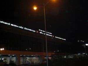कालीकट अंतर्राष्ट्रीय हवाई अड्डा Calicut International Airport