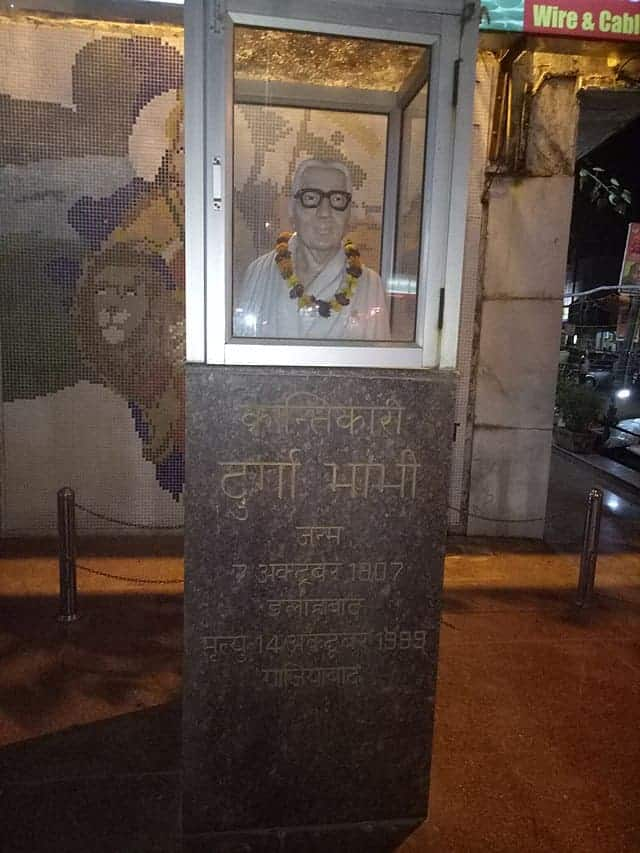 दुर्गा भाभी Durgawati Devi