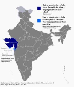 गुजराती भाषा Gujarati language