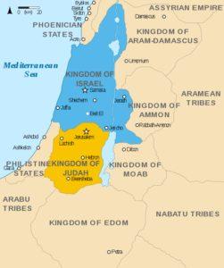 यूदा प्रदेश Kingdom of Judah