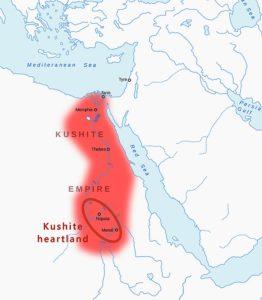 कुश का साम्राज्य Kingdom of Kush