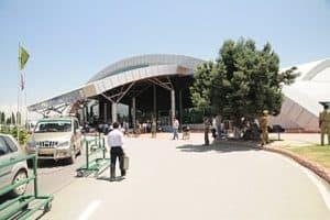 श्रीनगर विमानक्षेत्र Srinagar Airport