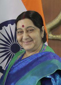 सुषमा स्वराज Sushma Swaraj