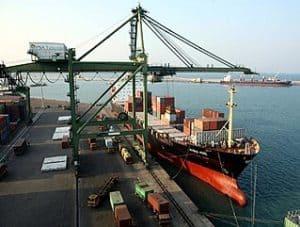 वी॰ ओ॰ चिदम्बरनार पोर्ट ट्रस्ट V. O. Chidambaranar Port Trust