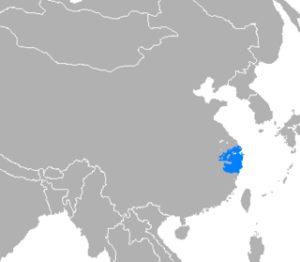 वू चीनी भाषा Wu Chinese