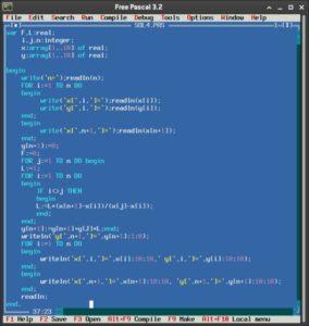 पास्कल (प्रोग्रामिंग भाषा) Pascal (programming language)