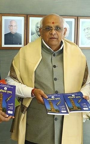 Bhupendrabhai Patel